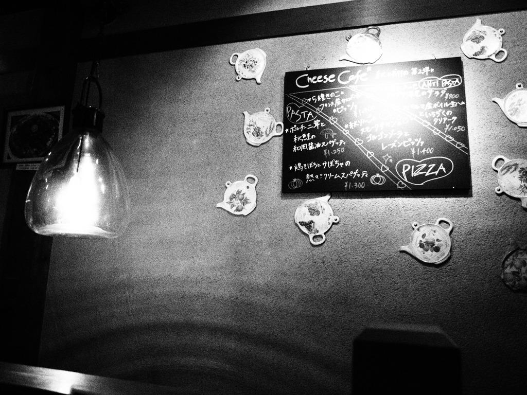 Cheese Cafe ラフモノ