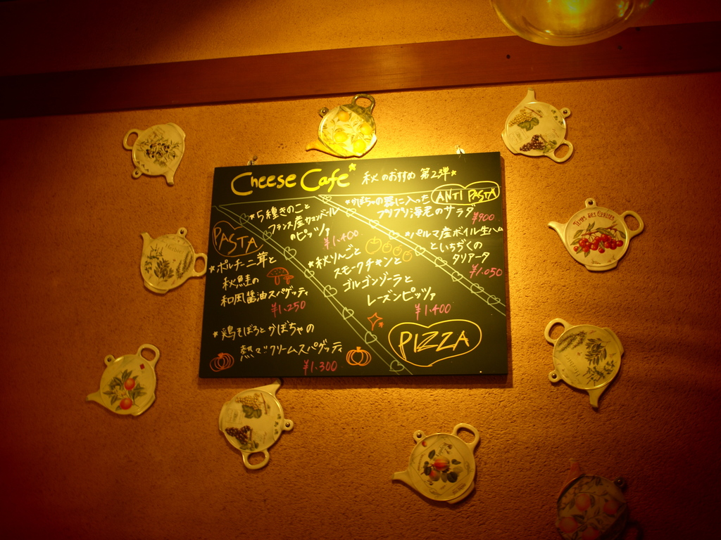 Cheese Cafe