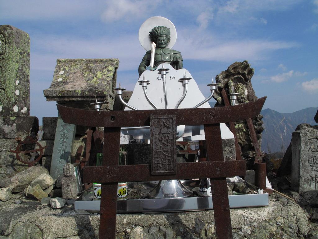 八海山(不動岳)