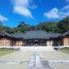 山口県護国神社