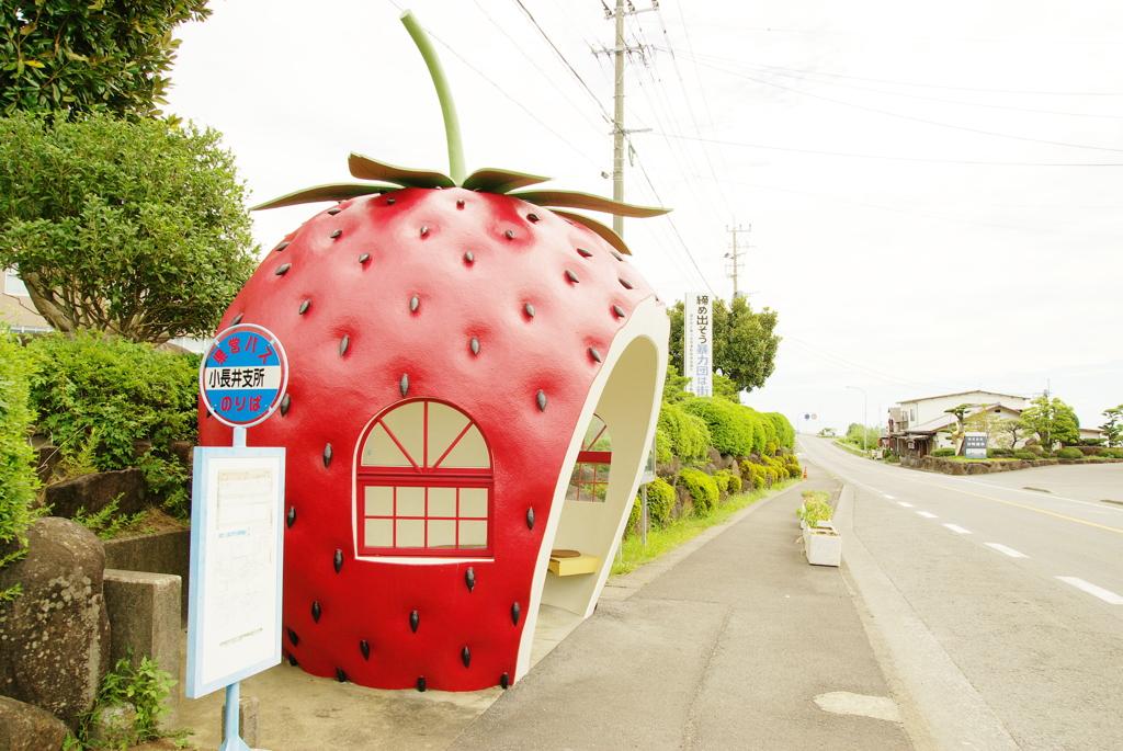 「いちごのバス停」の画像検索結果