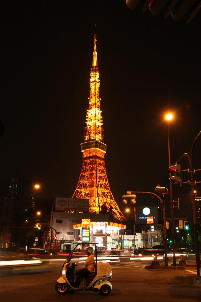 東京で生きる