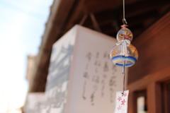 灯篭と風鈴