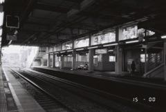 昼下がりの駅