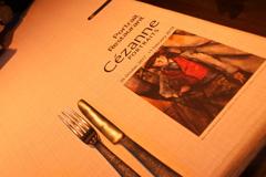 Portrait Restaurant - London