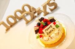 HAPPY 1000DAYS!