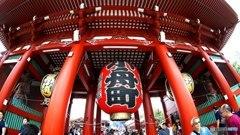 Japan memory
