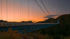日没の竜神大吊橋
