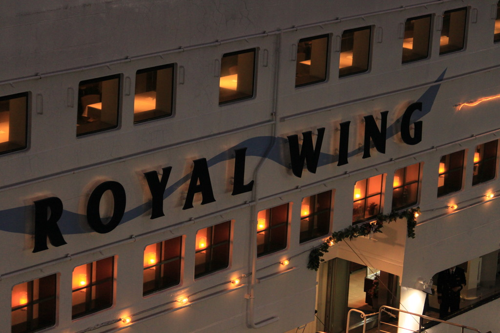 ROYAL WING