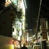 Shinbashi Roji