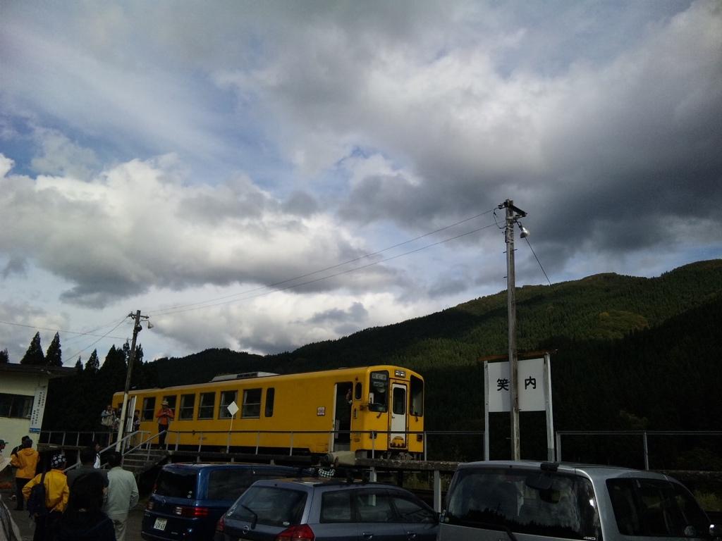 秋田内陸縦貫鉄道 笑内(おかしない)駅にて