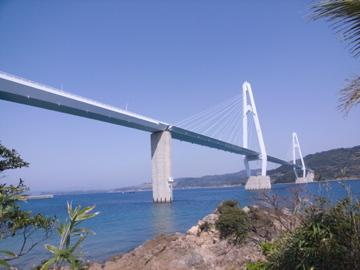 西海市,大島大橋。