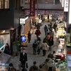 金沢-近江町市場
