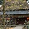 加賀-ゆのくにの森