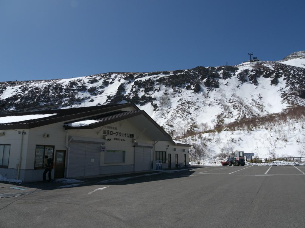 那須岳ーロープウェイ乗り場
