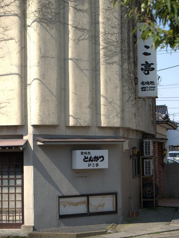 加賀-山代温泉