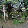 金沢-兼六園