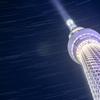 Tokyo Night (雅といっしょ!)