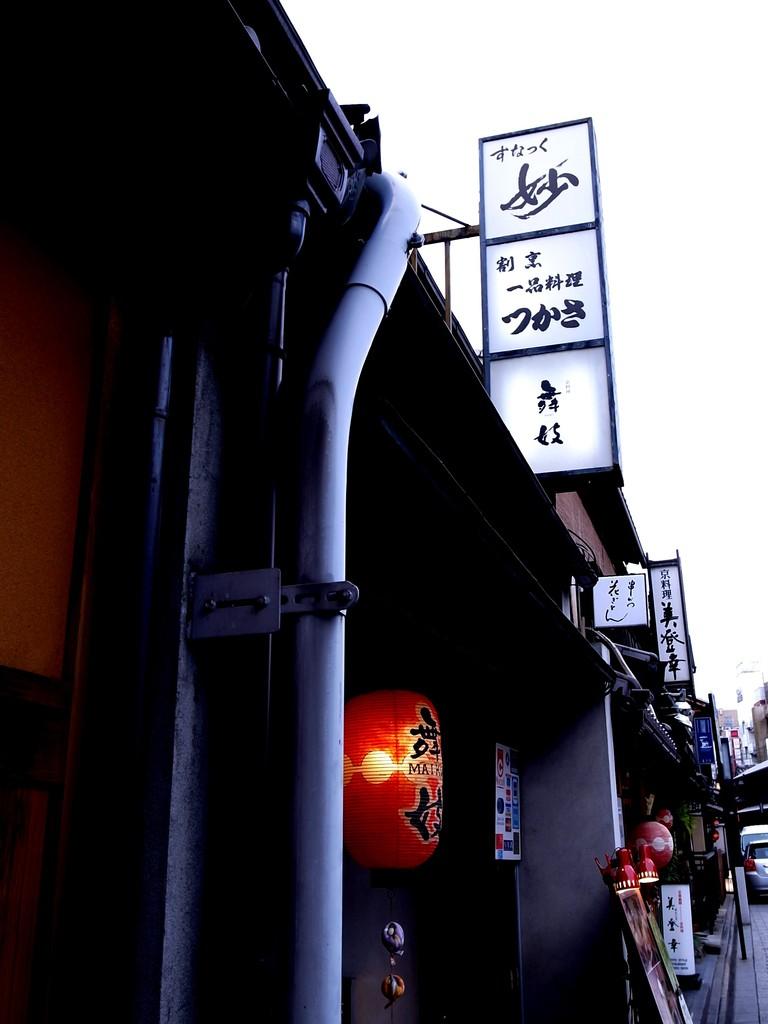 京都・花見小路通にて