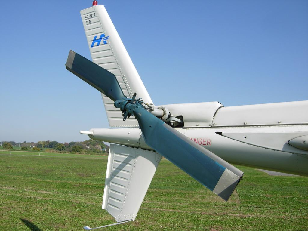 AS350B テールロータ
