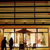 The storefront of Xmas