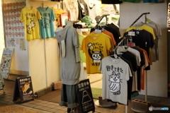 戦うTシャツ屋