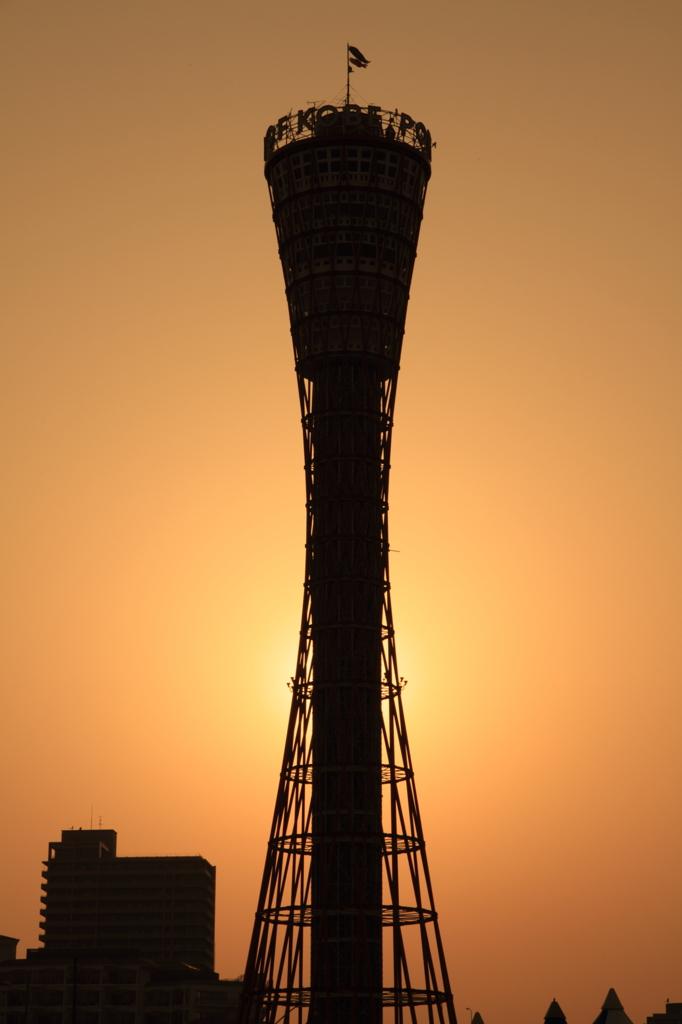 ポートタワー夕景