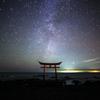 星の見えない夜