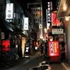 札幌の灯り