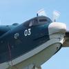救難飛行艇US-2の鼻