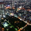 都庁より渋谷?方面