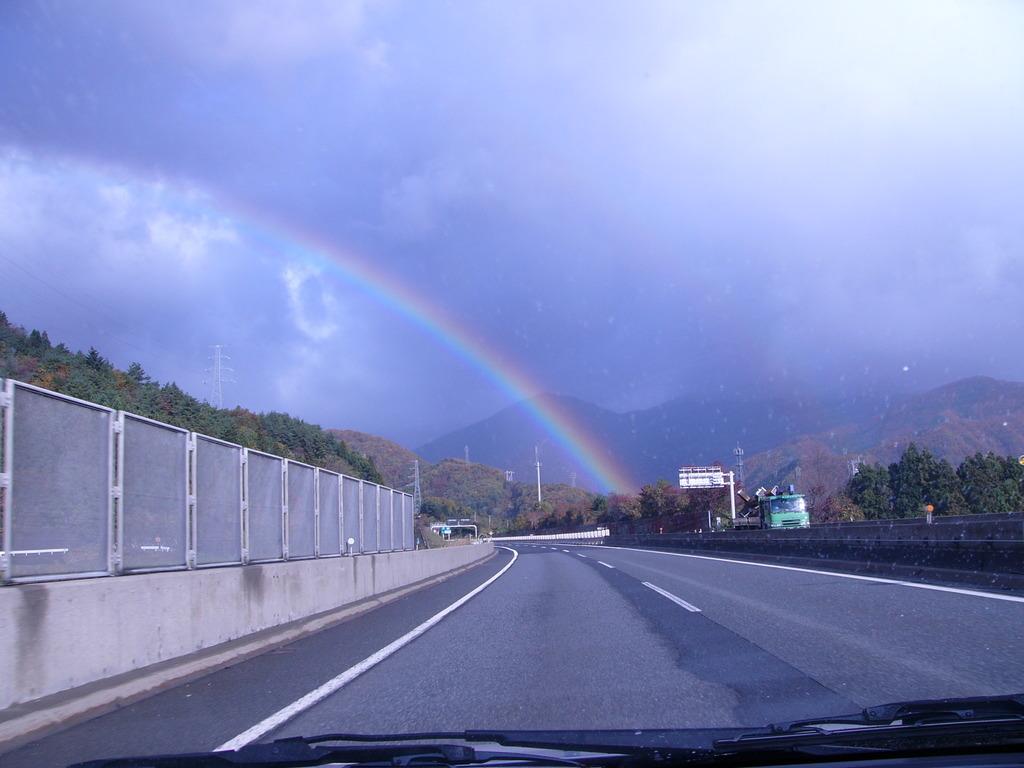虹をくぐる
