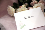「Bride」 16