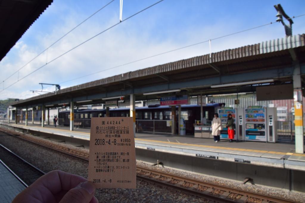 わたらせ渓谷鐵道の旅20