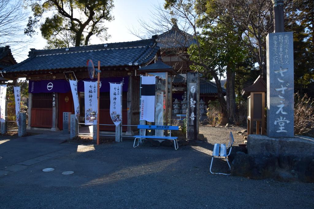 太田のさざえ堂1