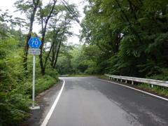 群馬県道70号