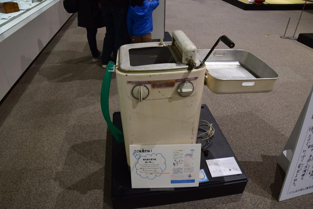 古い洗濯機