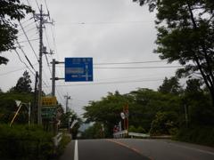 県道62号から70号へ