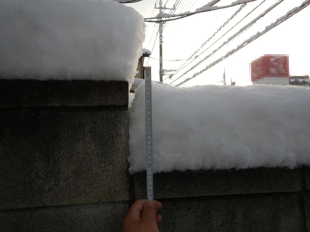 2018/01/23の雪景色1