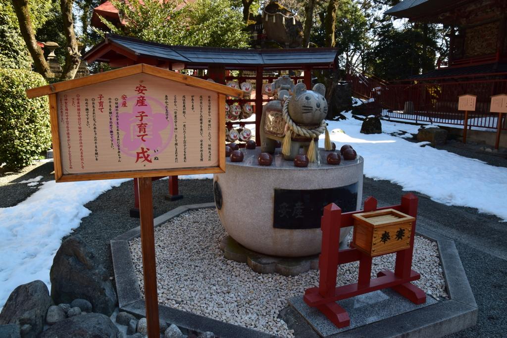 産泰神社の「子育て戌」1
