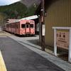 わたらせ渓谷鐵道の旅19