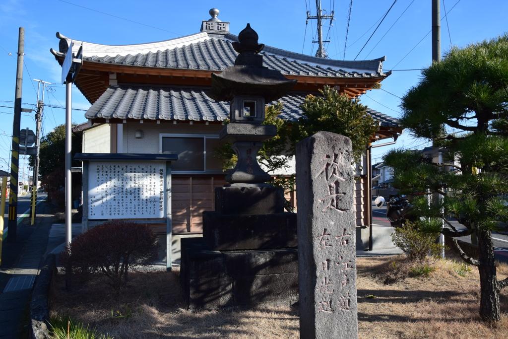 倉賀野宿の追分2