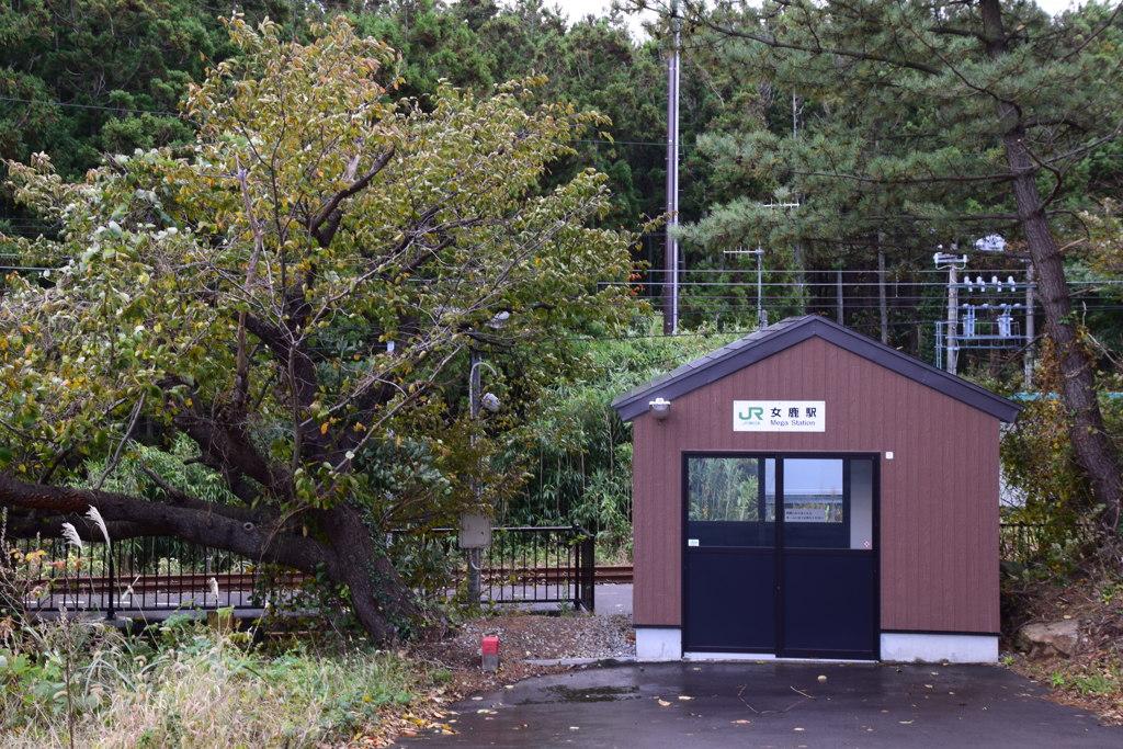 女鹿駅(2017年)1