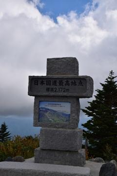 志賀草津道路3