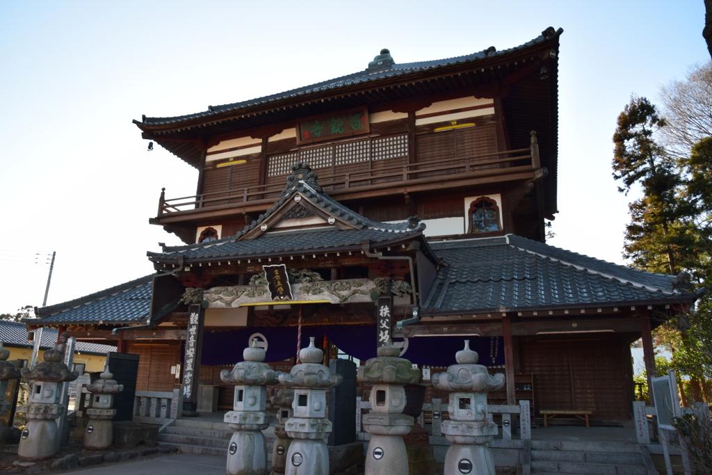 太田のさざえ堂2