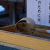 産泰神社の「抜けびしゃく」2