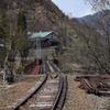わたらせ渓谷鐵道の旅12