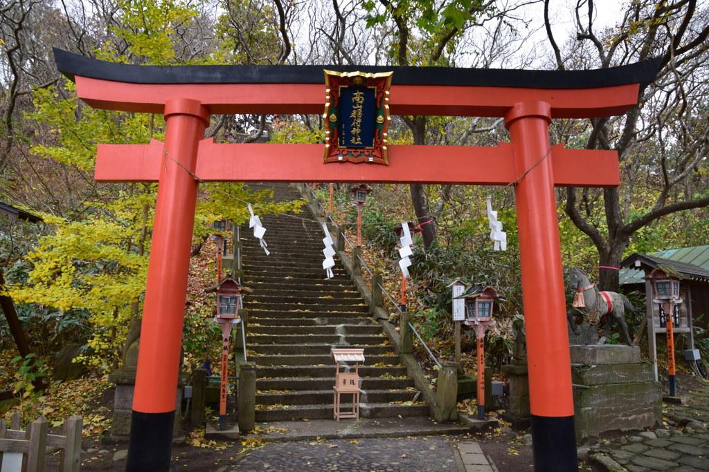 高山稲荷神社1