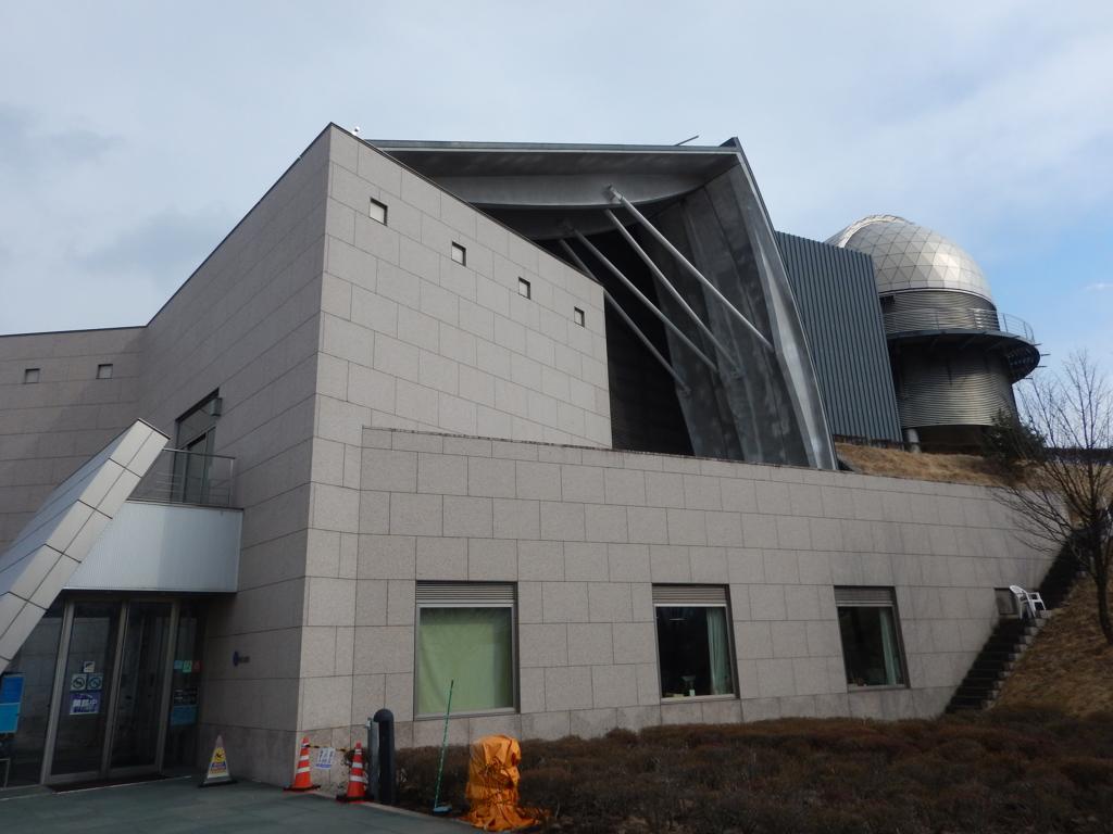 県立ぐんま天文台4