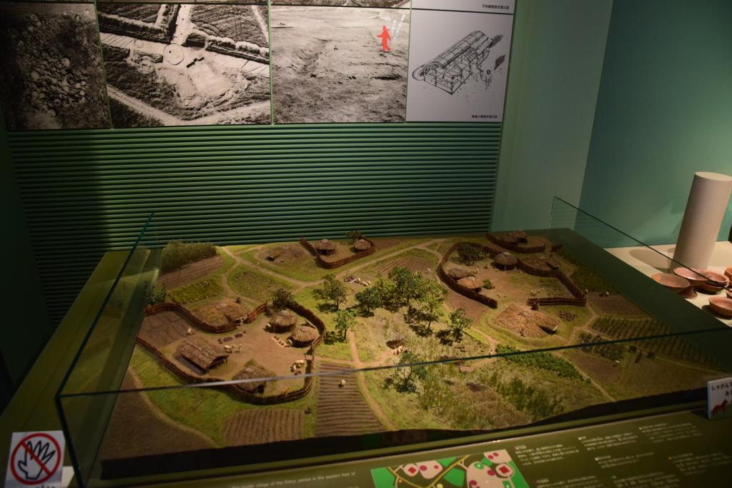 かみつけの里博物館2